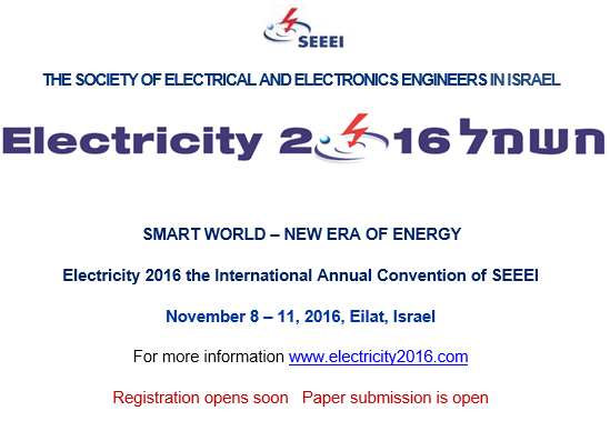 Archive 2016 of News CEEC Bulgaria, Union of Electronics
